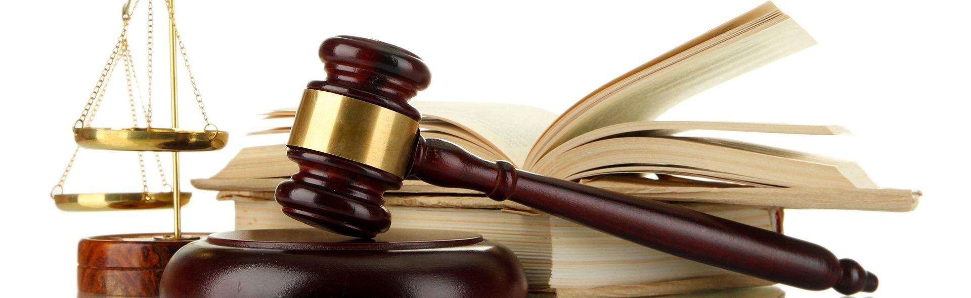 زمان بندی آزمون دانشجویان دکتری حقوق خصوصی